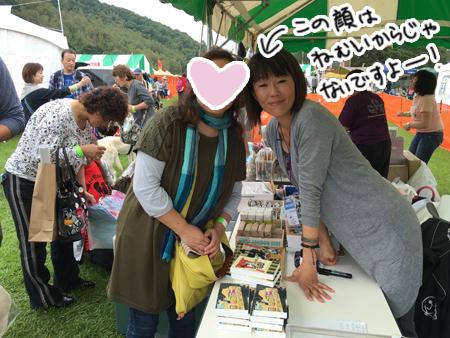 羊の国のラブラドール絵日記シニア!!「日本旅行記その1」10