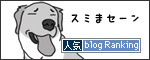 06092016_dogBanner_20160914081932c1d.jpg