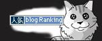 06102016_catBanner.jpg