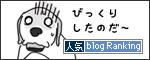 08092016_dogBanner.jpg