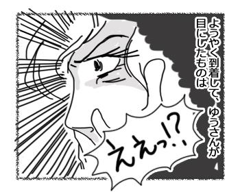 羊の国のラブラドール絵日記シニア!!「チェイス脱走!?(後編)」2