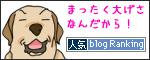 13092016_banner.jpg