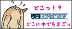 14102016_dogBanner.jpg