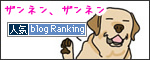 15092016_dogBanner.jpg