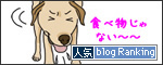 15102016_dogBanner.jpg