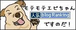 17092016_banner.jpg
