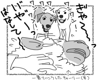 羊の国のラブラドール絵日記シニア!!「羊の爪切りとファームドッグ」2