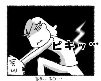 羊の国のラブラドール絵日記シニア!!「昨日の今日」3