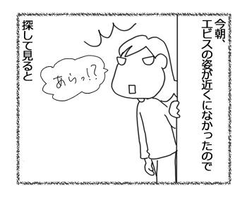 羊の国のラブラドール絵日記シニア!!「主演男優賞」1