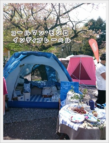 fc2_2016-04-12_04.jpg