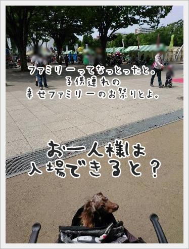 fc2_2016-05-16_02.jpg