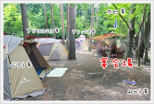 fc2_2016-07-19_10.jpg