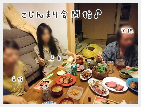 fc2_2016-09-01_00.jpg