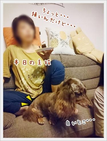 fc2_2016-09-01_07.jpg