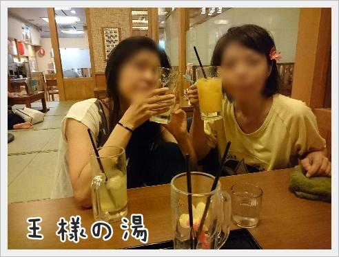 fc2_2016-09-09_04.jpg