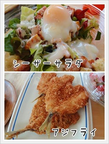 fc2_2016-09-20_03.jpg