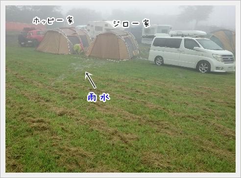 fc2_2016-09-21_02.jpg