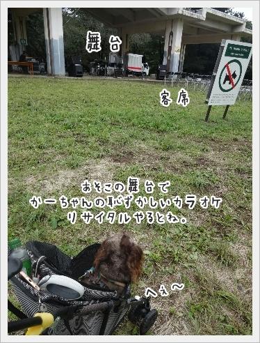 fc2_2016-09-26_02.jpg