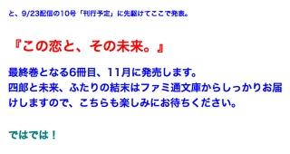 konokoi06yokoku.jpg
