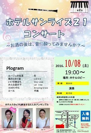 20160929182214ca4.jpg