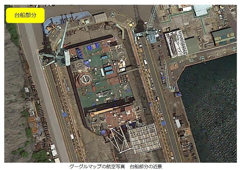 建設中の「CP-8001」グーグル航空写真-2