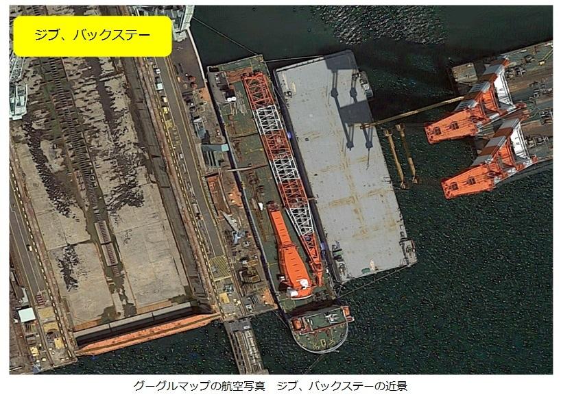 建設中の「CP-8001」グーグル航空写真-3