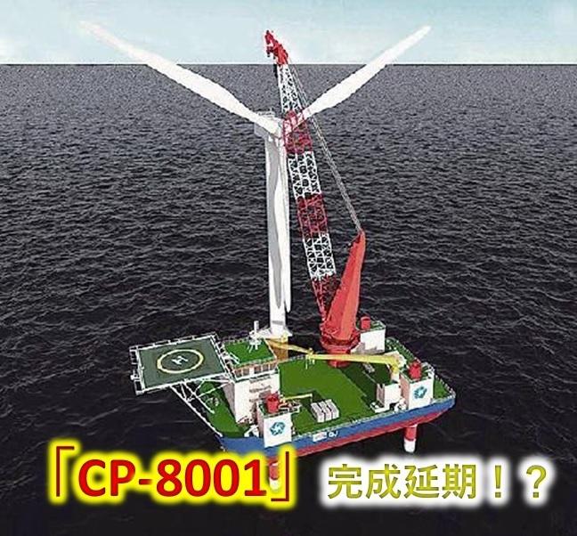CP_8001_Top.jpg