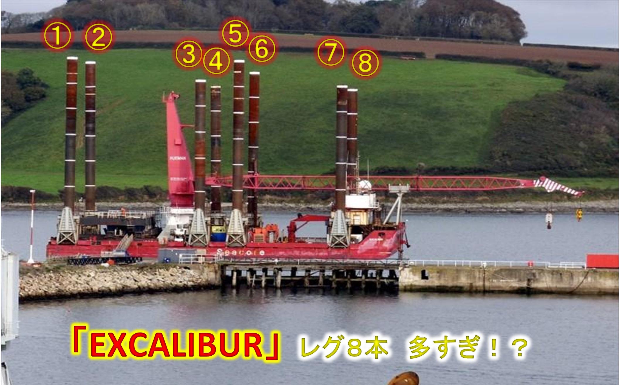 EXCALIBUR_title.jpg