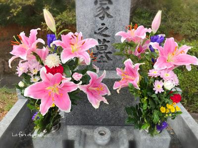 IMG_1538flowers.jpg