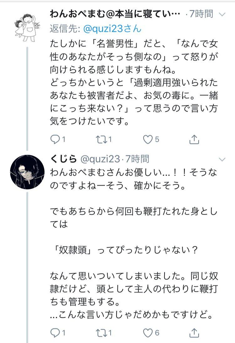 20181212_02_01_02.jpg