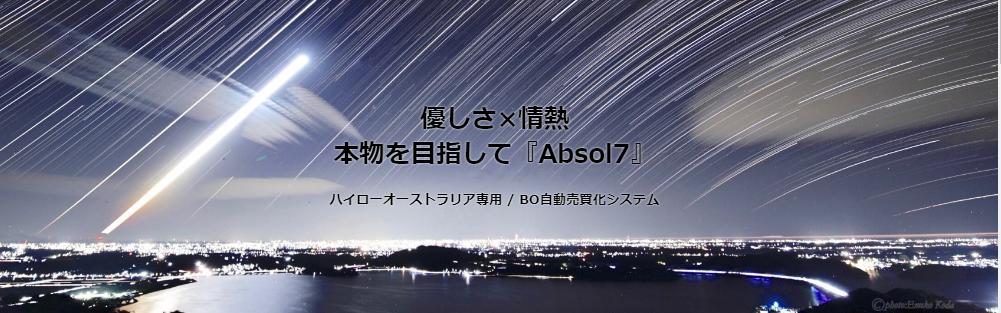 ab7top