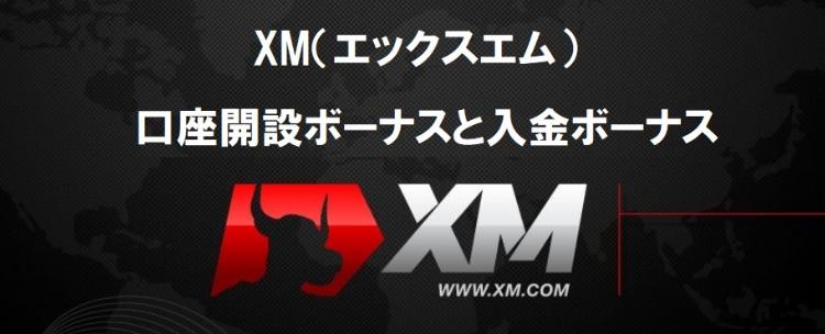 xm1123