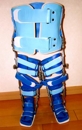 骨盤帯付き長下肢装具