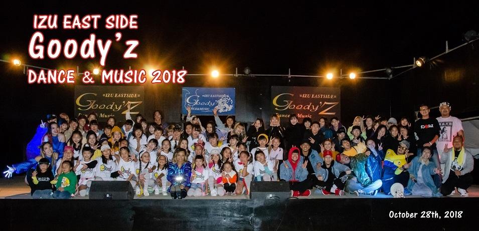 20181028-_DSC1395 refine mini