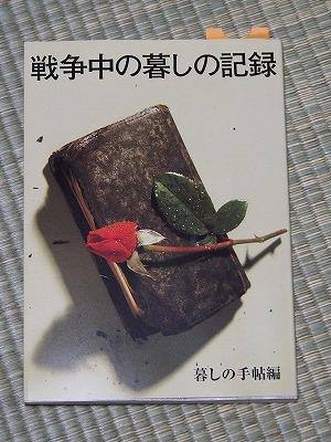 P9270256.jpg