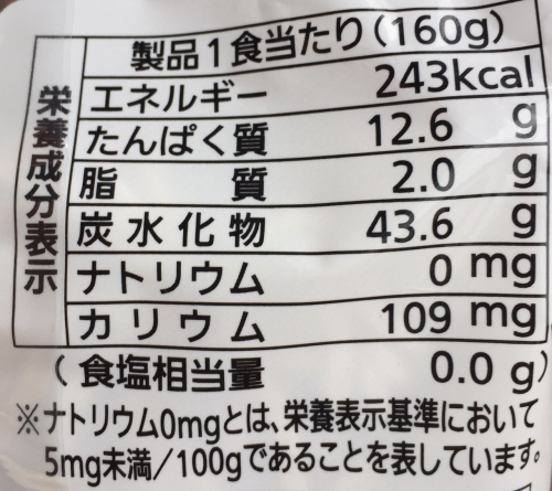 減塩蕎麦3