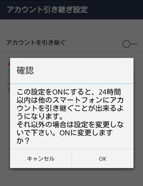 20160721195634306.jpg