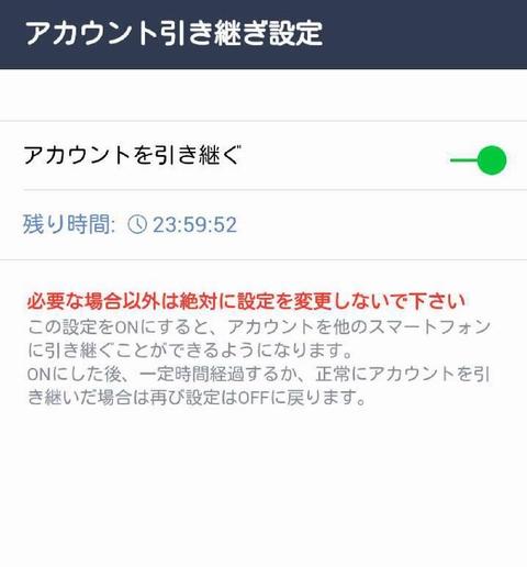 20160721195642006.jpg