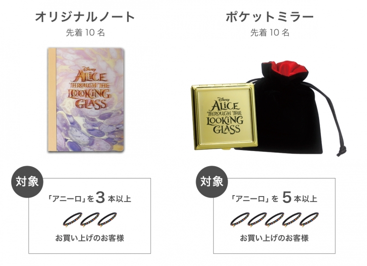 aiw_item.jpg