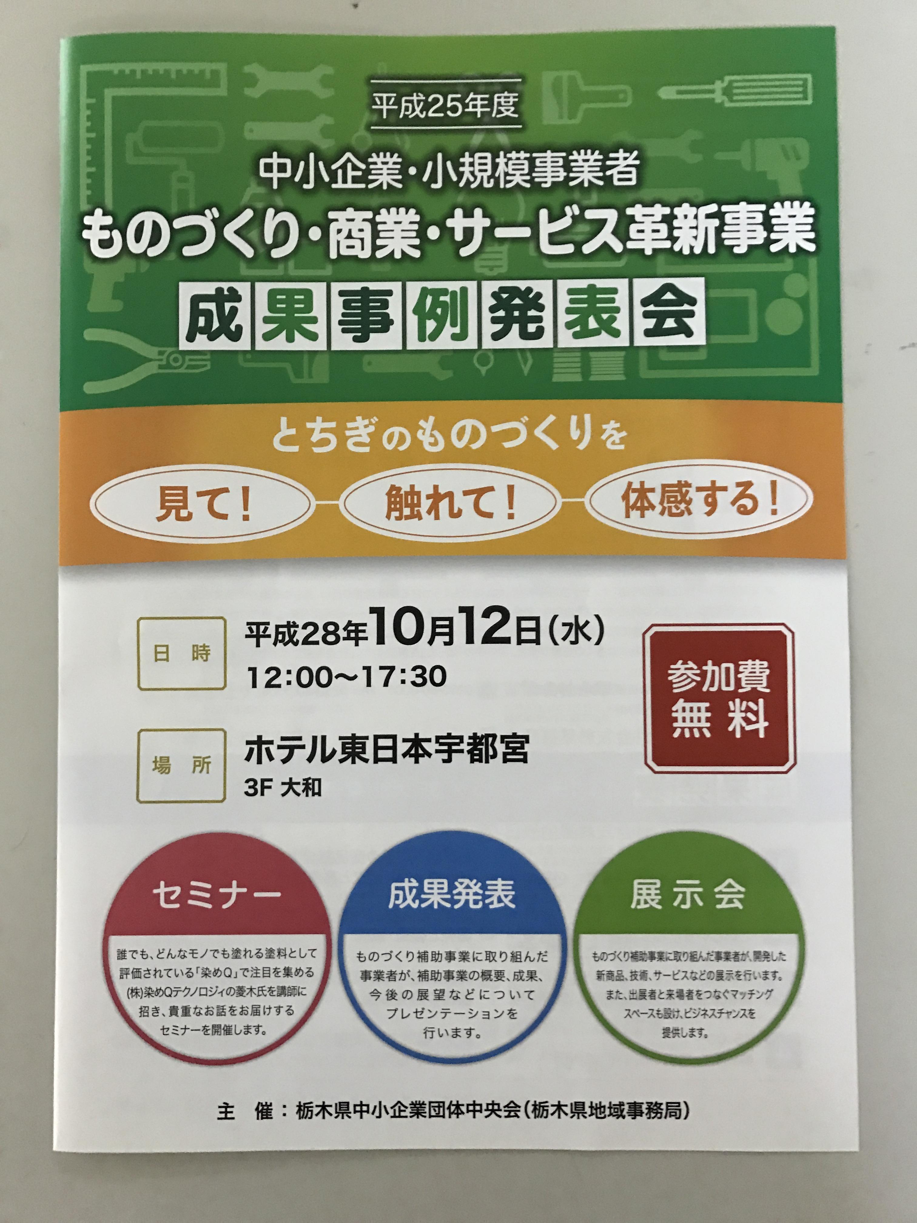 2016101308383160a.jpg