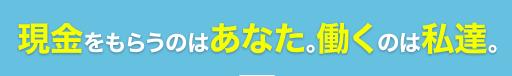 kuresuto3.png
