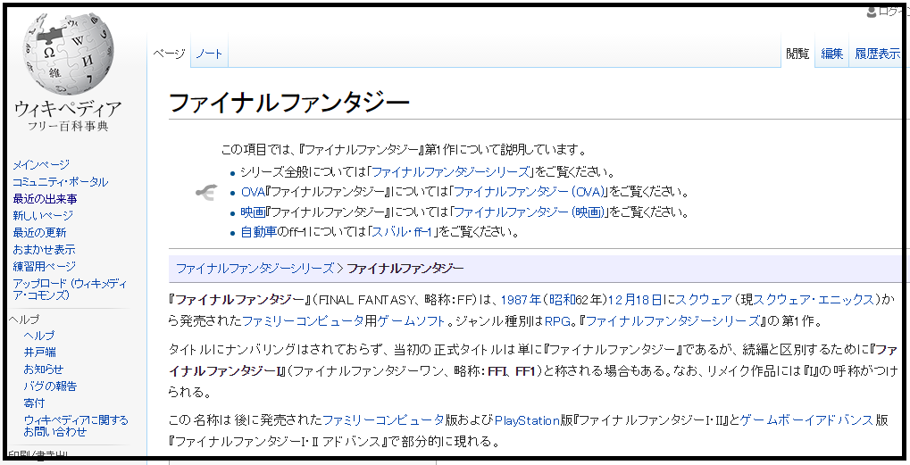 wikiwiki3.png