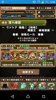 2016-10-03 050815