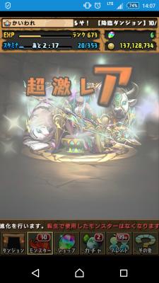 2016-10-05 050709