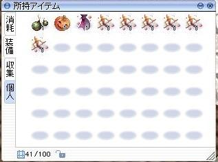 screenOlrun637.jpg