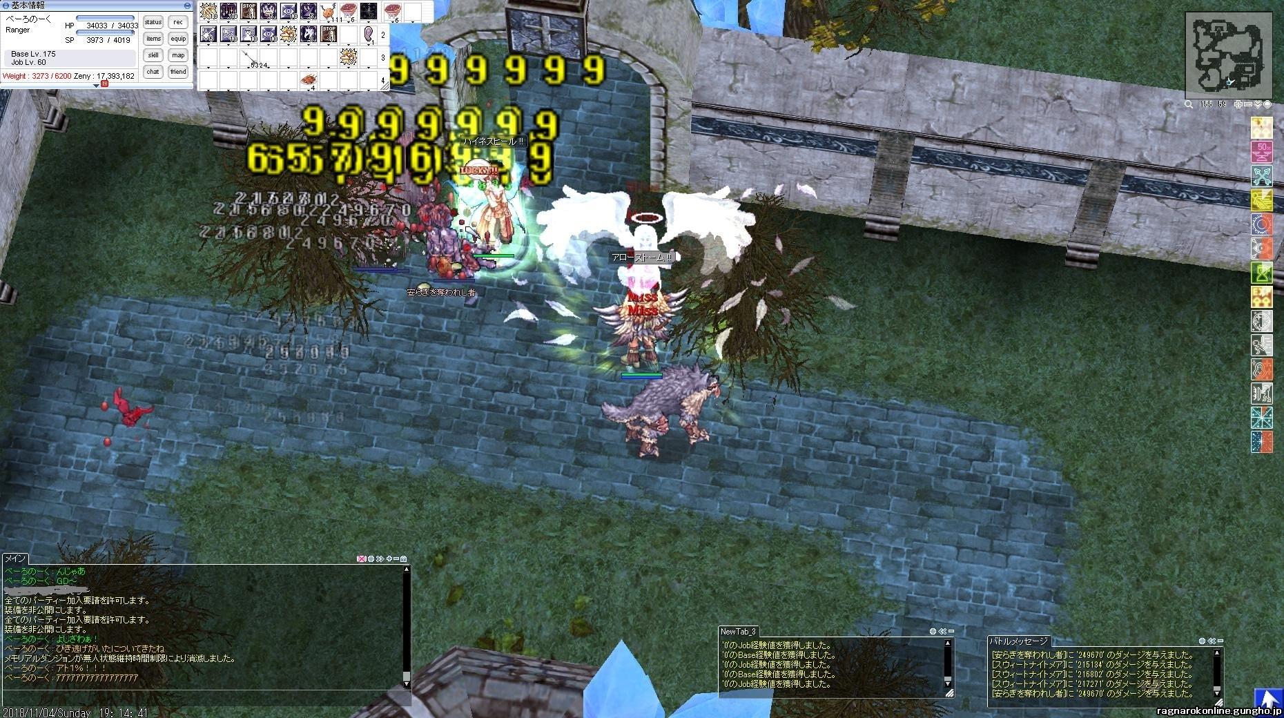 screenOlrun671.jpg