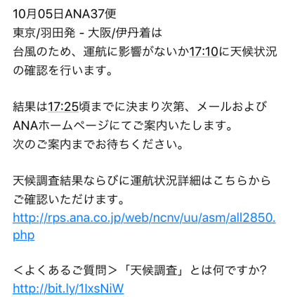 161005_2.png