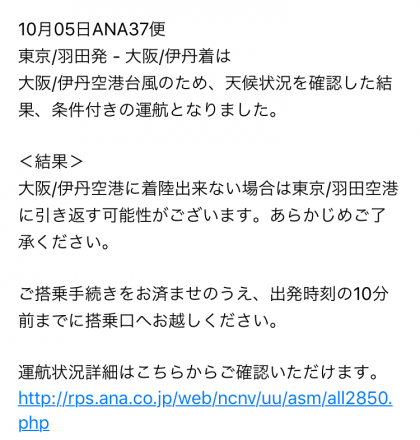 161005_3.png