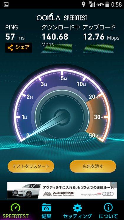 Screenshot161001.jpg
