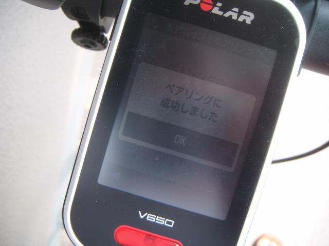 DSCF2801.jpg